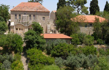 Villa Pnai Explore