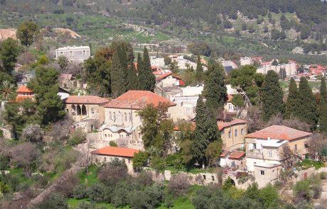 Villa Pnai Rosh Pinna